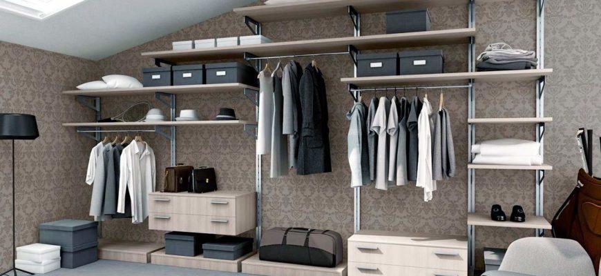 Колонная гардеробная система Витра ГВ-46